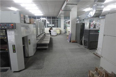 SY CHINEE PRINTING CN LIMITED